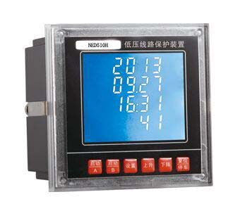 NED510H低壓線路保護