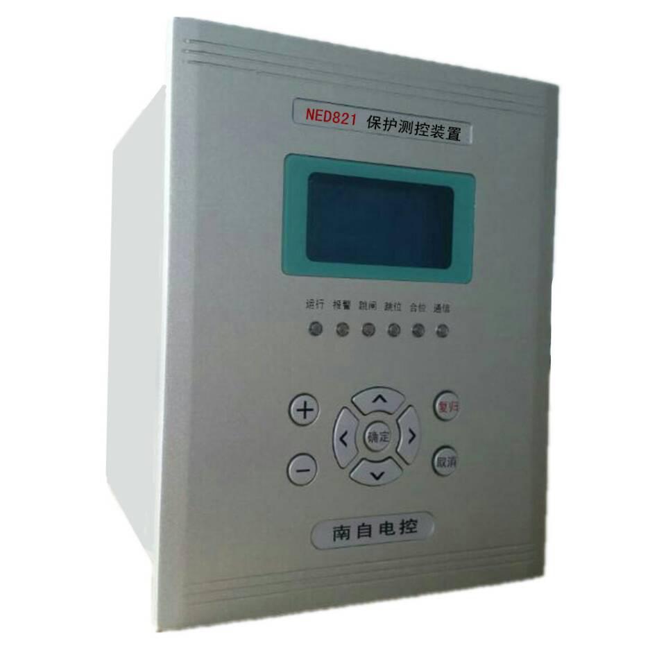 NED821保護測控裝置