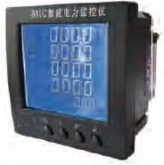 DNJ880系列智能電力監測儀